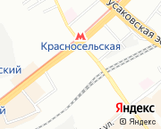 Краснопрудная ул