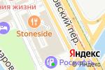 Схема проезда до компании Genotek в Москве