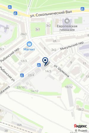 СЕРВИСНЫЙ ЦЕНТР САМОВСКИЙ на карте Москвы