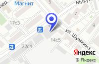 Схема проезда до компании СЕРВИСНЫЙ ЦЕНТР САМОВСКИЙ в Москве