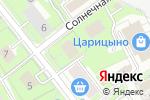 Схема проезда до компании Andro-Ortez в Москве