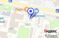 Схема проезда до компании ДК АВТОМОБИЛИСТ в Москве
