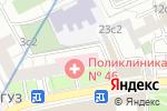 Схема проезда до компании MediCent в Москве