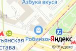 Схема проезда до компании Papa Carlo в Москве