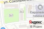 Схема проезда до компании Маdриd в Москве