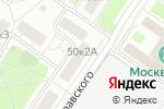 Схема проезда до компании СУ-363 в Москве