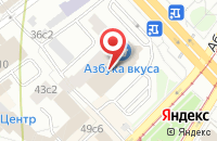 Схема проезда до компании Мега в Москве