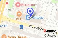 Схема проезда до компании МОНТАЖНОЕ ПРЕДПРИЯТИЕ ДЕКАРТЕЛЬ в Москве