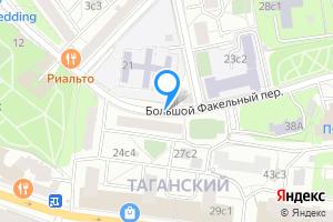 Комната в Москве м. Марксистская, Таганский район