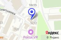 Схема проезда до компании АВТОСЕРВИС ДИНАМИТ в Москве