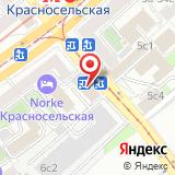 Ассоциация Киокусинкай России