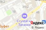 Схема проезда до компании Финансовый Сервис в Москве
