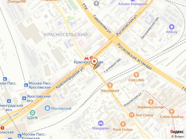 Остановка «Нижн. Красносельская ул.», Нижняя Красносельская улица (10745) (Москва)