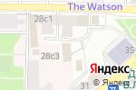 Схема проезда до компании Первый Ломбард в Москве