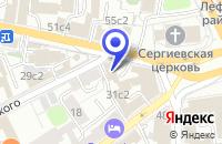 Схема проезда до компании ТОРГОВО-ПРОМЫШЛЕННАЯ ГРУППА СВЕРУС в Москве
