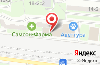 Схема проезда до компании Чеснава в Москве