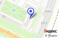 Схема проезда до компании ТФ АЛЬТЭКК в Москве