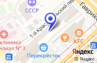 Схема проезда до компании ЛЕЧЕБНО-ДИАГНОСТИЧЕСКИЙ ЦЕНТР ПРОМЕДИЦИНА в Москве