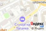 Схема проезда до компании НД-ЭкоСистемс в Москве