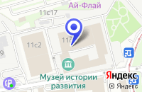 Схема проезда до компании ГАЗОВАЯ СЛУЖБА РУСПРОЙСГАЗ в Москве