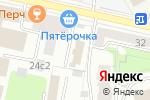 Схема проезда до компании АнРуссТранс в Москве
