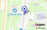 Схема проезда до компании СИГМА в Москве