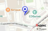 Схема проезда до компании НПО ПОЛИССЕРВИС в Москве
