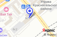 Схема проезда до компании ПТФ МОСКАБЕЛЬМОНТАЖ в Москве