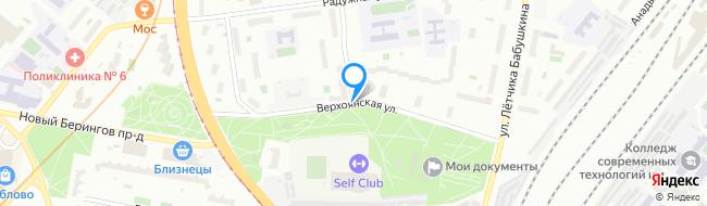 Верхоянская улица