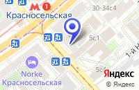 Схема проезда до компании ЛОМБАРД КРЕДИТНАЯ СИСТЕМА-М в Москве