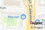 Схема проезда до компании Боцман в Москве