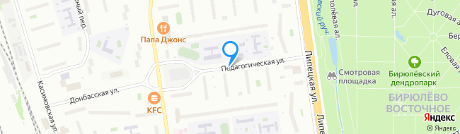 Педагогическая улица