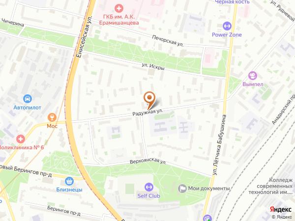 Остановка Радужная ул., 9 в Москве