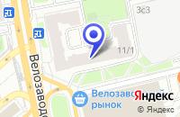 Схема проезда до компании ВАЙШАЛИ ГРУППА в Москве