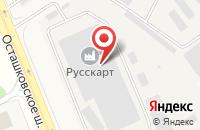 Схема проезда до компании Русскарт в Москве