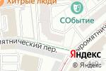 Схема проезда до компании Meating в Москве