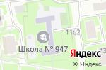 Схема проезда до компании Средняя общеобразовательная школа №902 в Москве