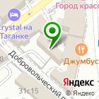 Местоположение компании Юридическая мастерская Андреев и Лавник