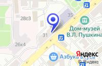 Схема проезда до компании НОТАРИАЛЬНАЯ КОНТОРА ВОКИНА О.М. в Москве