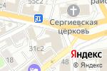 Схема проезда до компании Норд Инжиниринг в Москве