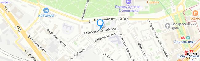Старослободский переулок