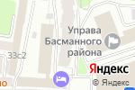 Схема проезда до компании Нижегородское предприятие Аваллон-Студио Лимитед в Москве