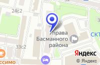 Схема проезда до компании ТОРГОВАЯ КОМПАНИЯ АВАЛЛОН ЛИМИТЕД в Москве