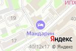 Схема проезда до компании Hotel Mandarin Moscow в Москве