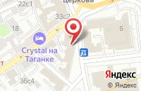 Схема проезда до компании Триалинк Проект в Москве