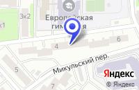 Схема проезда до компании ГОМЕОПАТИЧЕСКОЕ ОТДЕЛЕНИЕ СЕНЕГА в Москве