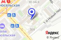 Схема проезда до компании ЭКСПЕДИТОРСКАЯ КОМПАНИЯ РЕЙЛ СЕРВИС в Москве