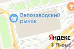 Схема проезда до компании Центр скупки и ремонта мобильных телефонов в Москве