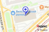 Схема проезда до компании АПТЕКА СКИФ в Москве