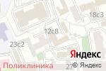 Схема проезда до компании Стройинтерсервис в Москве